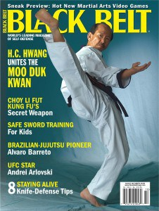 H.C. Hwang Black Belt Magazine Cover 2005-10