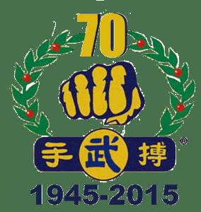 70th_logo_nobkgrnd_755x796