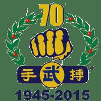 70th_logo_nobkgrnd_106x112