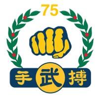 Moo Duk Kwan 75th