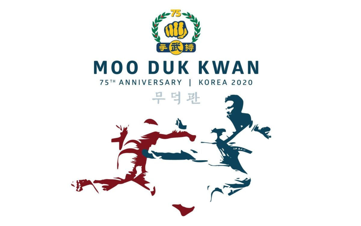Register For Moo Duk Kwan 75th Anniversary