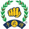 Upcoming World Moo Duk Kwan Events