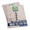 Relaunch of Moo Yei Shi Bo